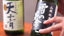 Understanding sake classifications